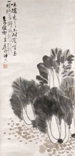 Bok Choy Ink on Paper by Wu Changshuo